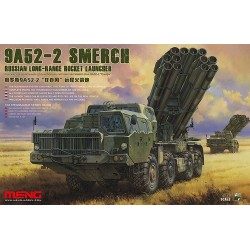 RUSSIAN LONG-RANGE ROCKET LAUNCHER 9A52-2 SMERCH