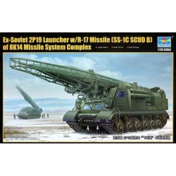 EX-SOVIET 2P19 LAUNCHER W/R-17 MISSILE (SS-1C SCUD) OF 8K14 MISSILE SYSTEM COMPLEX