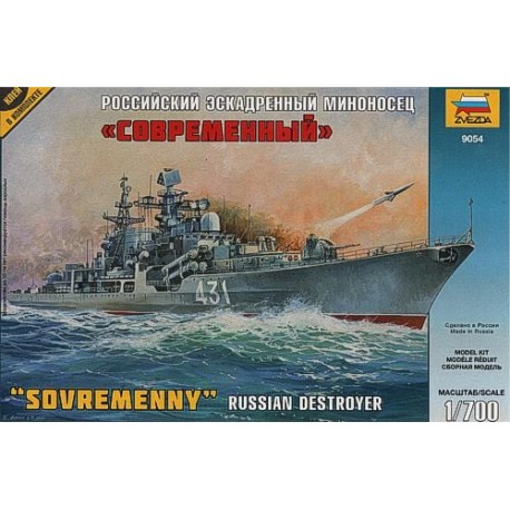 "RUSSIAN DESTROYER ""SOVREMENNY"""